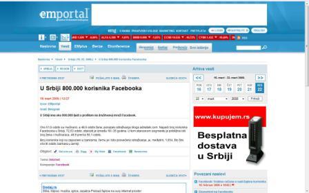 emportal.rs