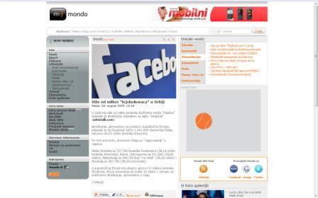 medjunarodni-radio-srbija